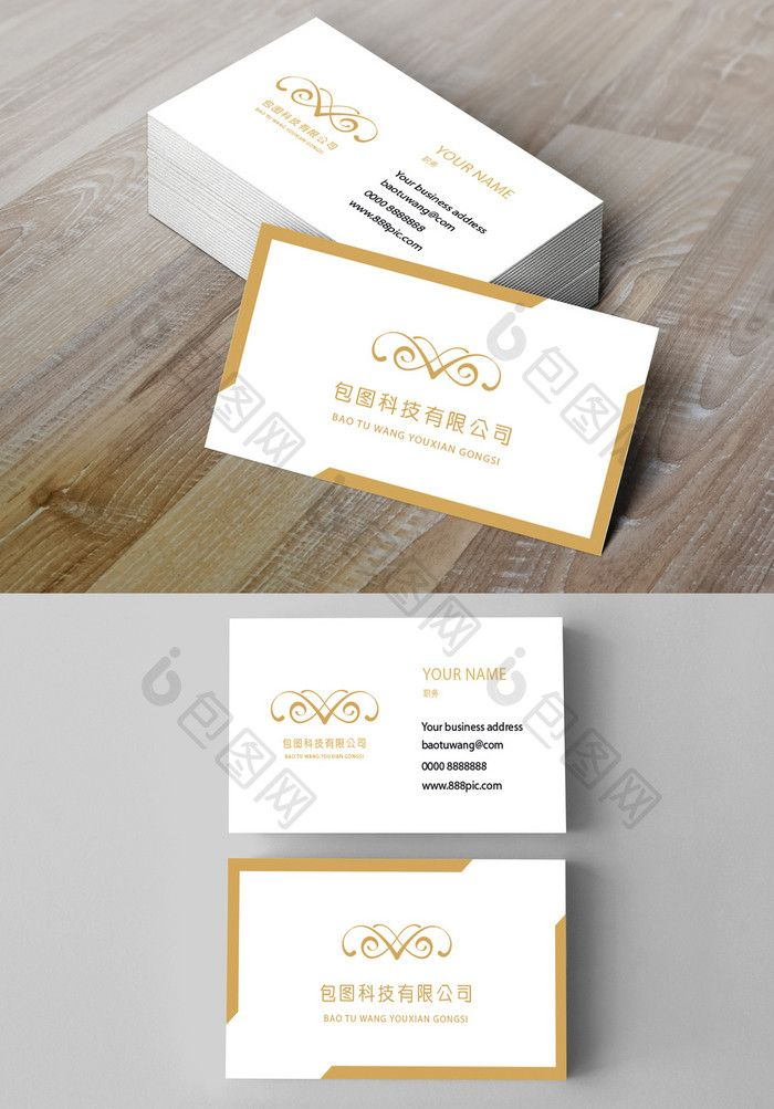 Simple And Elegant Restaurant Hotel Business Card Design With Golden Border Ai Free Download Pikbest Card Design Business Card Design Cards