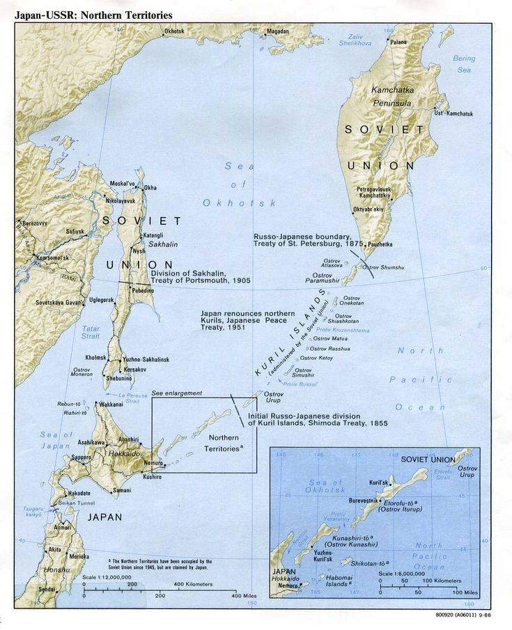 20 best japan ainu people images on pinterest ainu people russian border patrol kills a japanese fisherman in disputed waters sciox Image collections