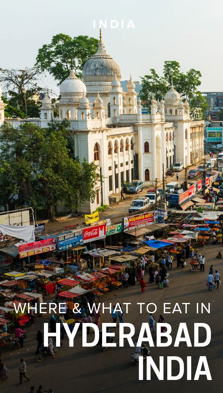 The Old City of Hyderabad, India is a literal feast for budget-minded food lovers. From world famous biscuits to biryani to goat hooves, here's tips on where and what to eat in Hyderabad's Old City. Includes tips for breakfast, lunch, dinner, sweets and snacks.