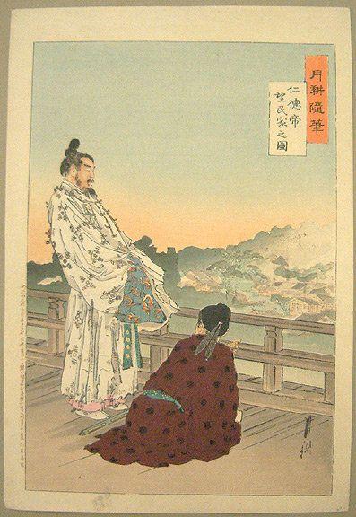 Scenes from Japanese Legends by Ogata, Gekko: