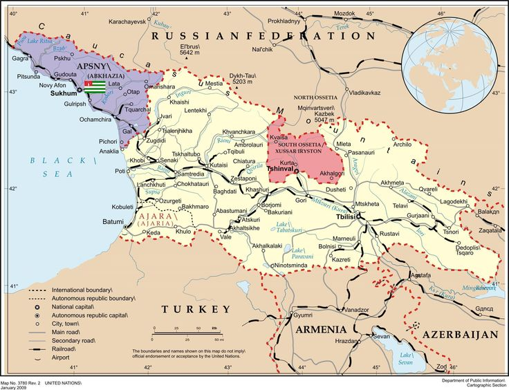 caucasus and armenia The military colonization of the caucasus and armenia under the sassanids by  j h kramers t he ancient arabic historian al-baladuri (d 892) begins his.