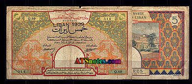 Lebanon banknotes - Lebanon paper money catalog and Lebanese currency history