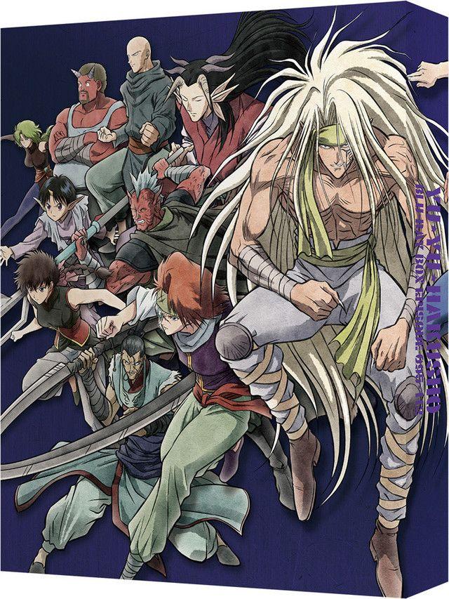 Yu Yu Hakusho Blu Ray Box 4 Illustrations Do I Even Have To Say Anything Box Art And Bonus Illustration Art For The Final Anime Characters Anime Anime Lovers