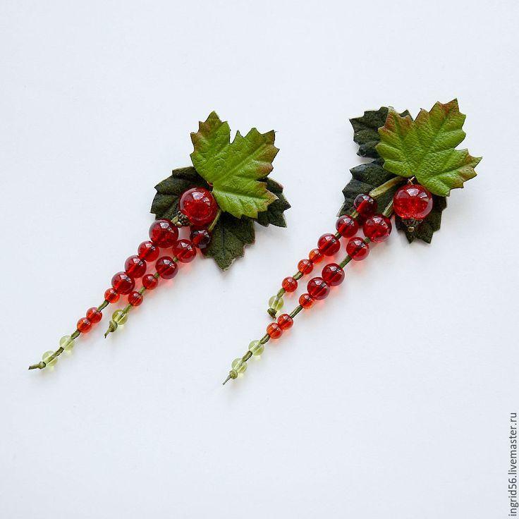 Купить Серьги грозди из кожи и бусин Красная смородина 2 - украшения ручной работы