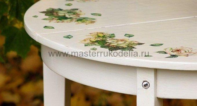 Мастер класс по созданию стола в стиле Шебби шик