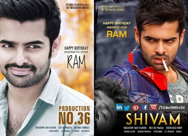 Ram Pothineni new Look in ‪#‎SHIVAM‬ & ‪#‎HARIKATHA‬ (working title) ... Planning both the releases this year..  Wishing energetic star ‪#‎Ram‬ advanced Happy birthday!!