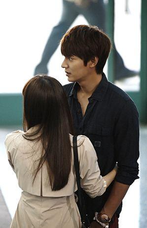 kim ji won and lee min ho dating latest