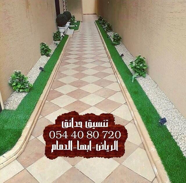 افكار تصميم حديقة منزلية الرياض افكار تنسيق حدائق افكار تنسيق حدائق منزليه افكار تجميل حدائق منزلية Instagram Photo Instagram Instagram Profile