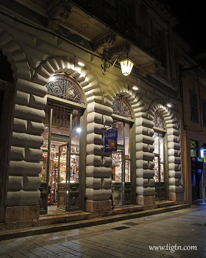 Lainely craft shop on Megalos Dromos, the main pedestrian street in the old town of #Nafplio, #Peloponnese - #Greece