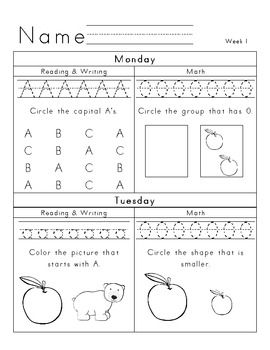 17 Best ideas about Kindergarten Homework on Pinterest ...