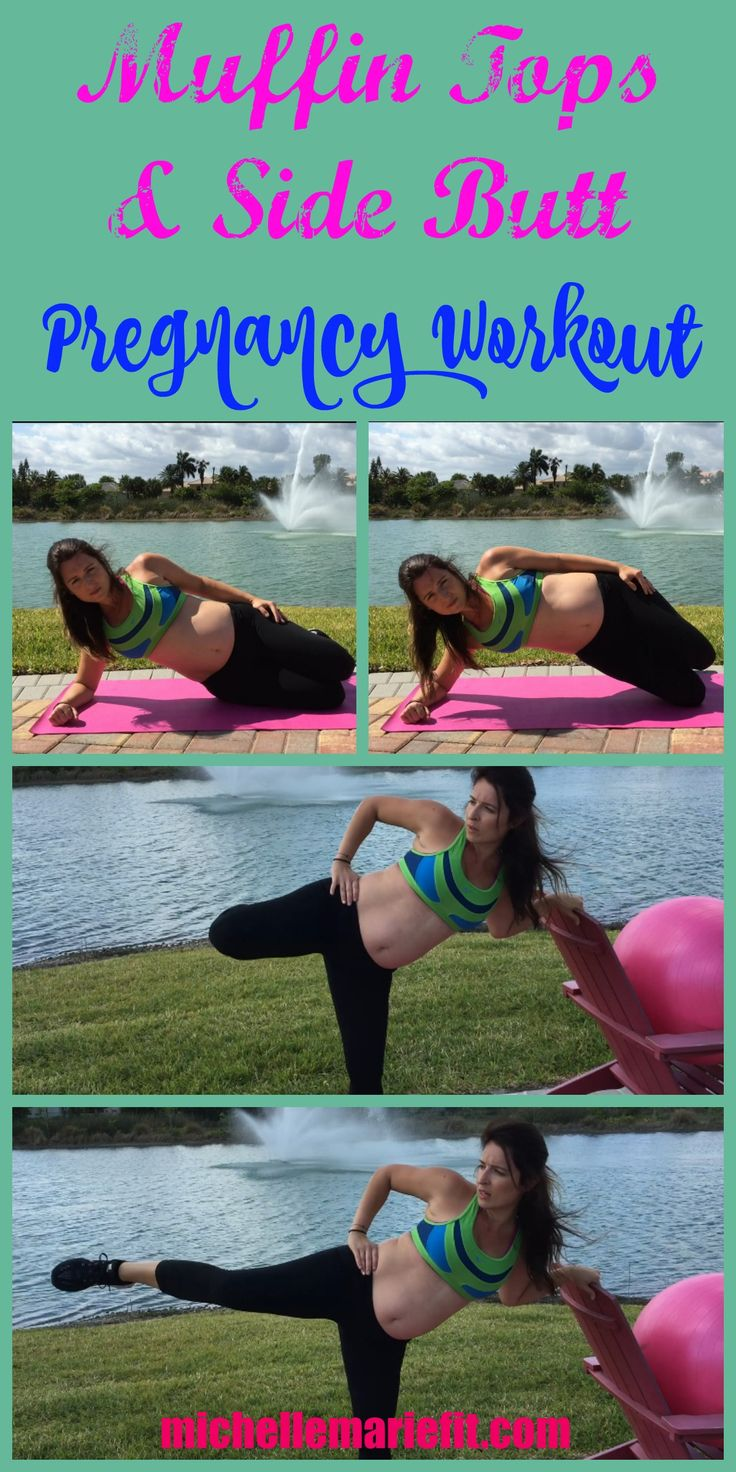 Muffin Top & Butt Pregnancy Home Workout.