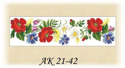 Заготовка для пояса АК 21-42 Д