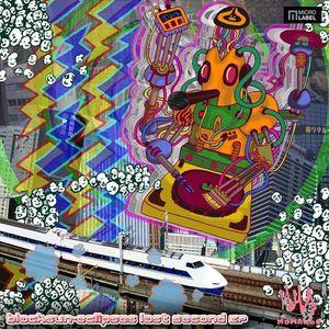 Blacksun (3) - Eclipses Last Second EP (File, MP3) at Discogs