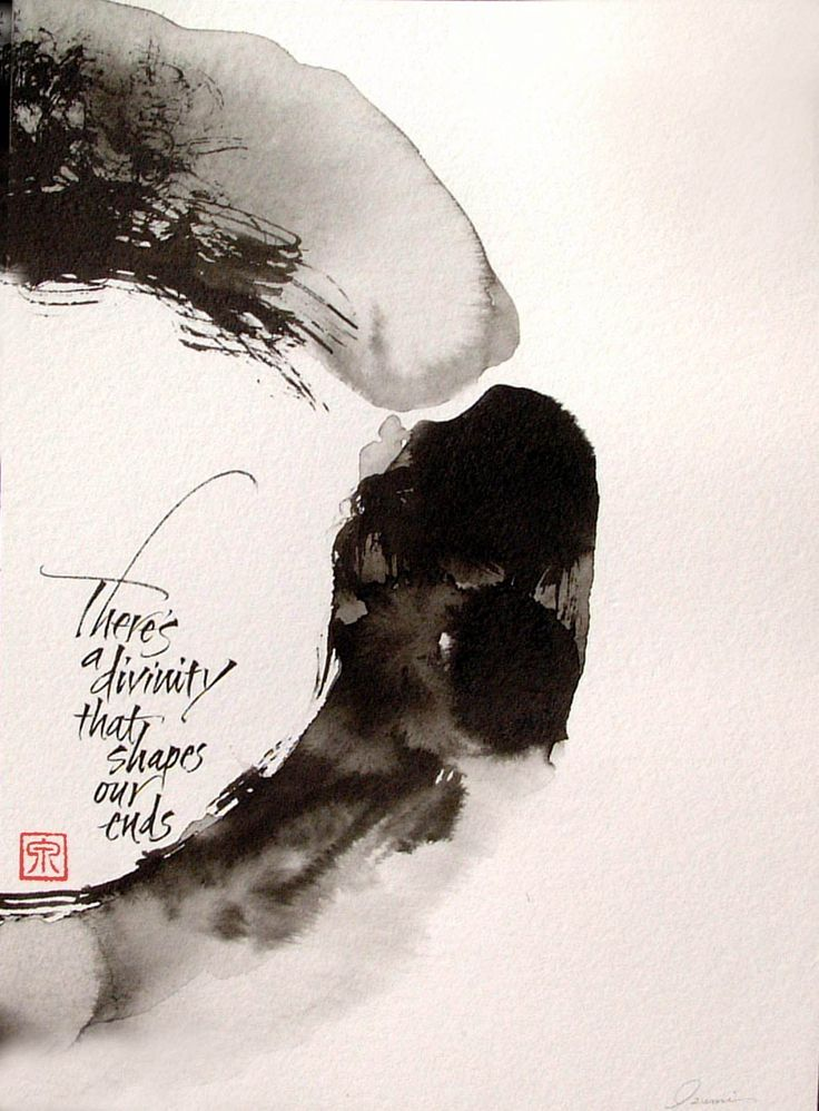 divinity by Izumi Shiratani