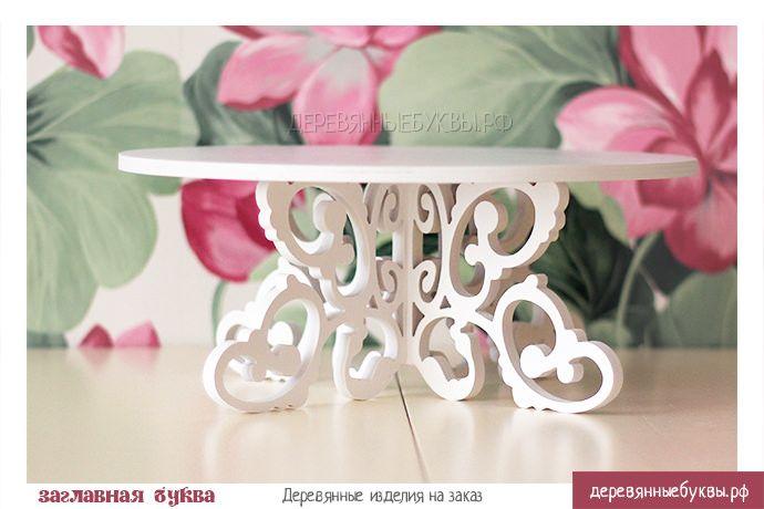 Фотография изделия. Винтажная подставка из дерева для торта