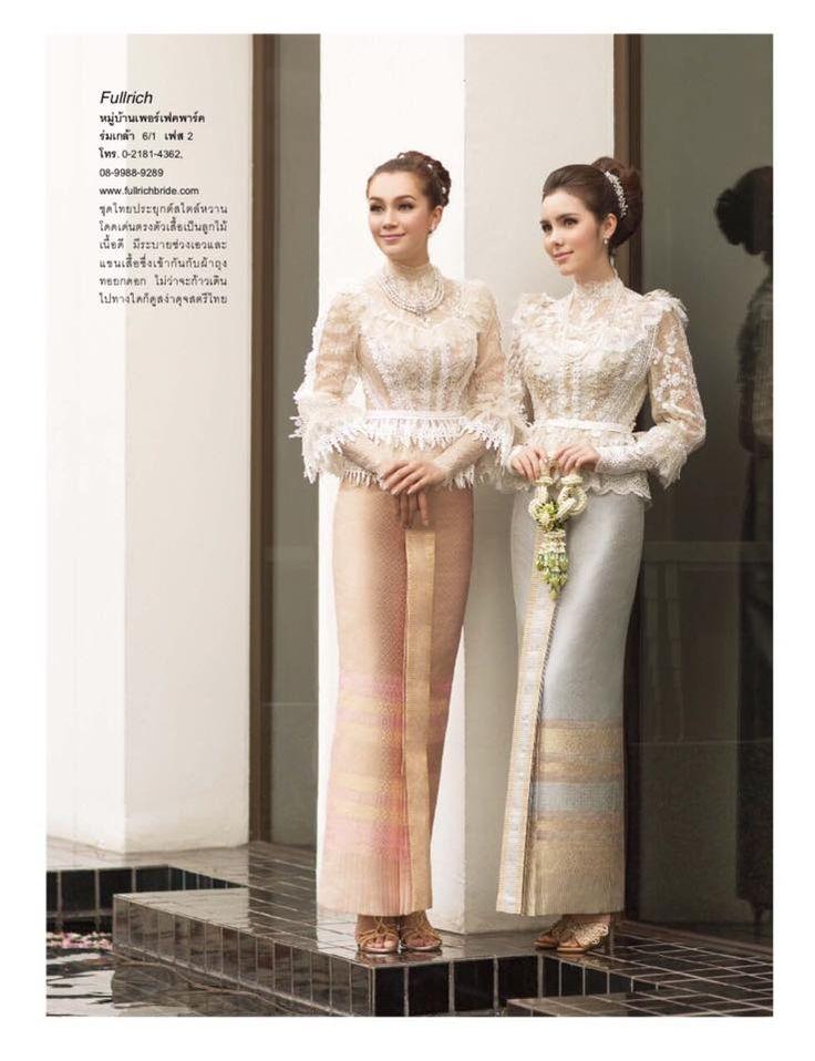 Fullrich on Magazine :: ชุดแต่งงาน ชุดไทย ให้เช่าชุดแต่งงาน ให้เช่าชุดไทย