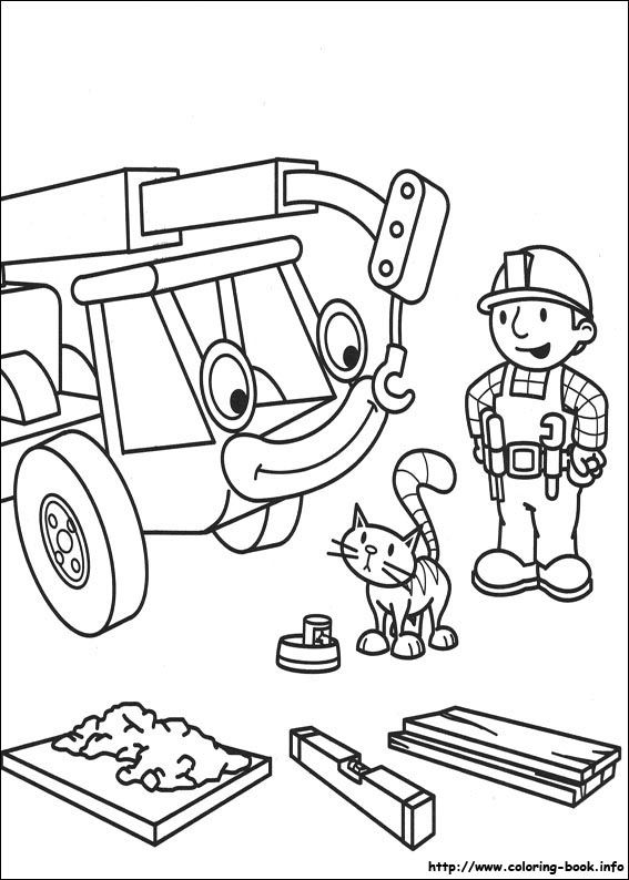 Fresh Cool Coloring Book