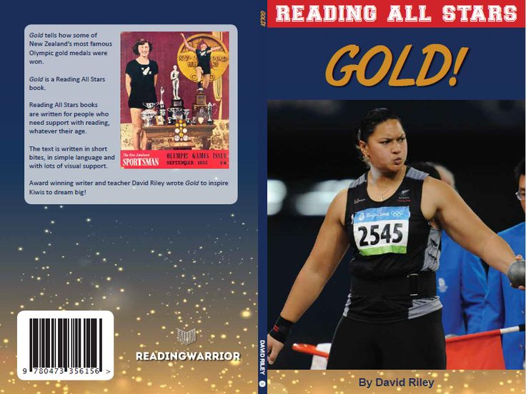 Gold! is a Reading All Stars book designed for readers who find reading challenging. Gold! will be launched in August 2016