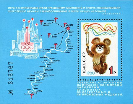 This is a stamp from the 1980s Summer Olympics. The map showsthe torch relay route which has been an Olympic Tradition. The Relay started in Olympia, Greece which is where the ancient Olympic Games took place, and ended in Moscow. This is important because, although the US boycotted the 1980s Games, the Olympic committee stood by the Soviet Union and did not change the location just because of political conflict among nations.
