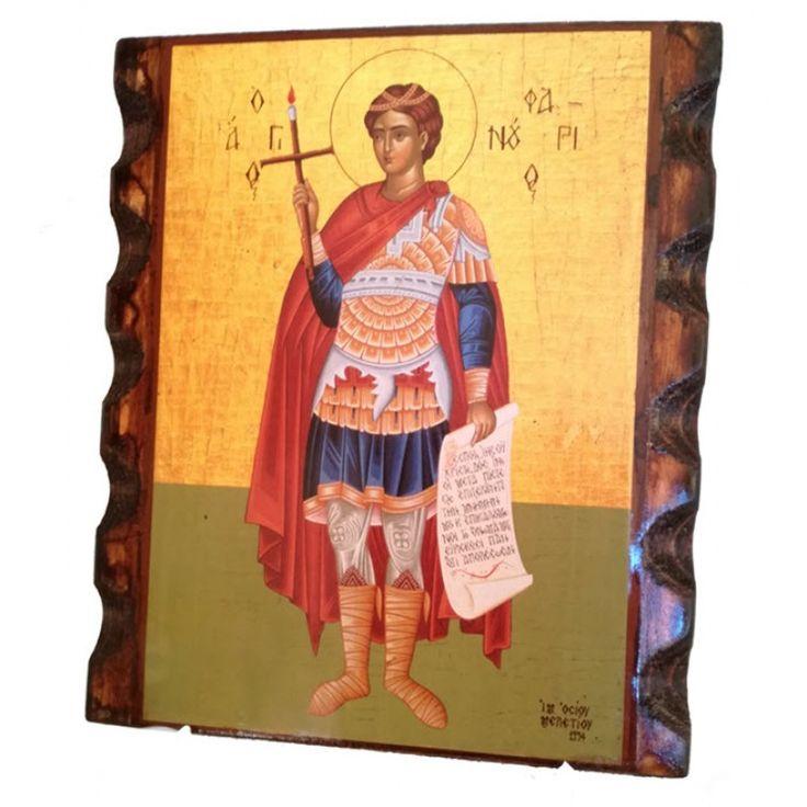 Άγιος Φανούριος ο Νεοφανής, ο Μεγαλομάρτυρας+