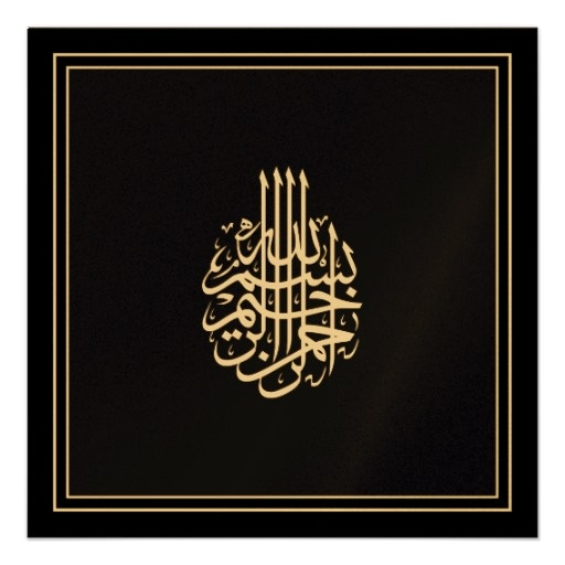 16 best Muslim wedding cards images – Muslim Wedding Invitation Cards Designs