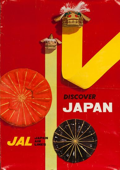 Discover Japan - Japan Air Lines travel poster by T. Masuda - 1960s #graficdesign
