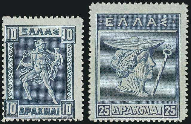 1911 Engraved issue, complete set of 16 values, m. (Hellas 203/218).