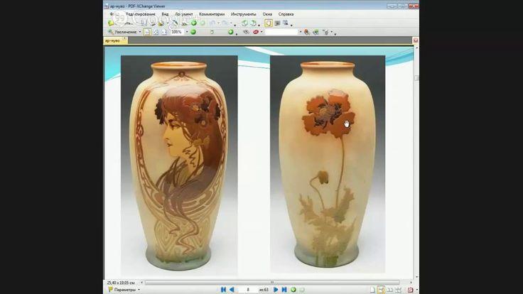 Ф.Батдалова. АртНуво или как сделать декупаж стеклянной вазы в стиле модерн