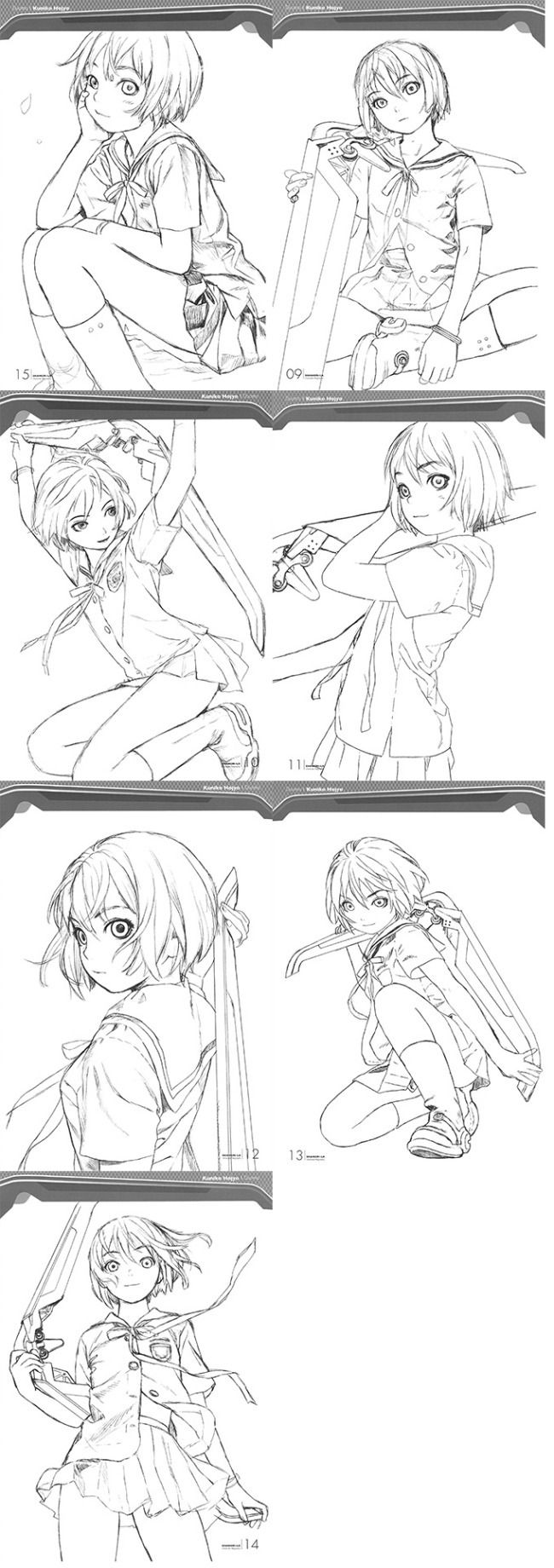 Artist : Range Murata