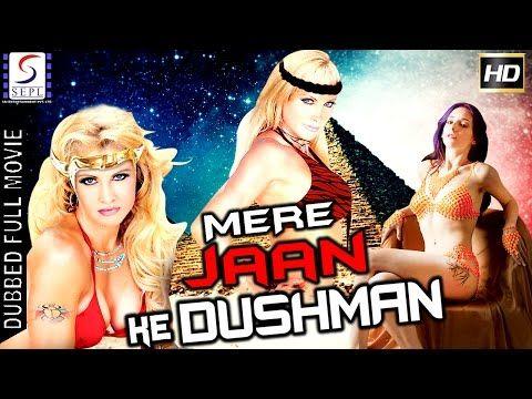 Free Mere Jaan Ke Dushman  -  Hollywood Action Hindi Full Movie - Latest HD Movie 2017 Watch Online watch on  https://free123movies.net/free-mere-jaan-ke-dushman-hollywood-action-hindi-full-movie-latest-hd-movie-2017-watch-online/