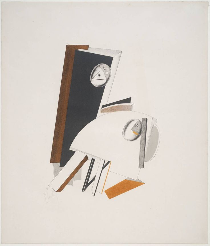 E.Lissitzky Anxious People 1923