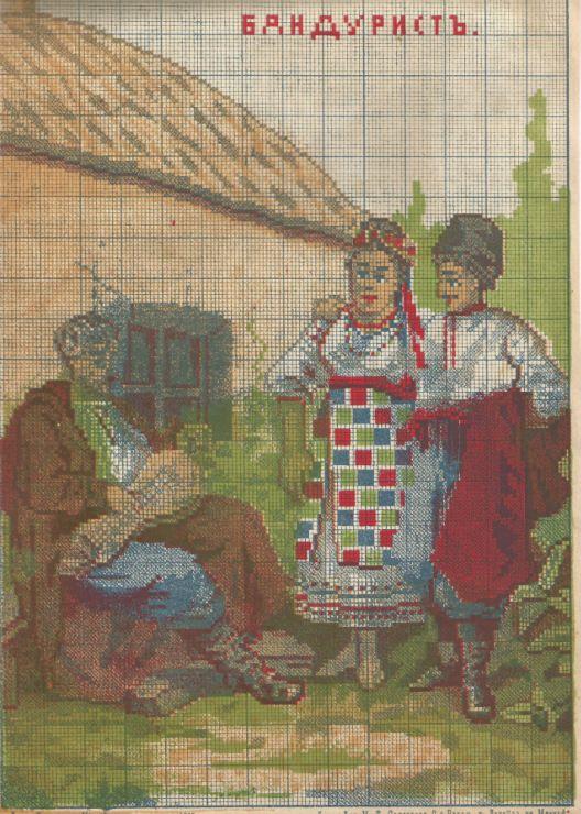 Gallery.ru / Фото #1 - антикварные схемы для любителей канвовых работ - somerset24