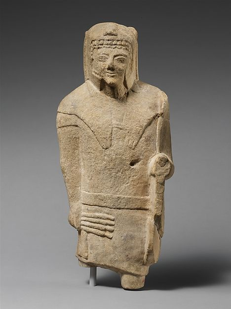 Limestone statuette of Herakles as an archer | Cypriot | Archaic | The Met