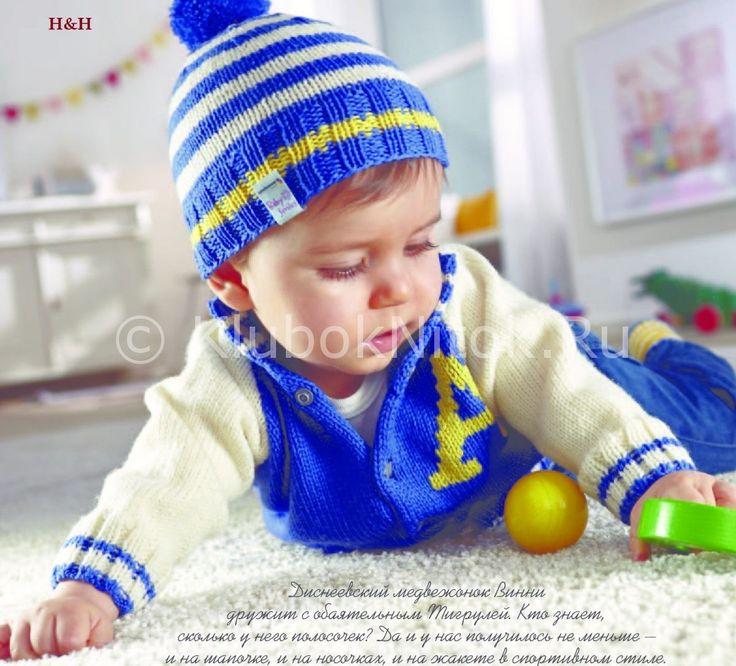Спортивный комплект для малыша | Вязание для детей | Вязание спицами и крючком. Схемы вязания.