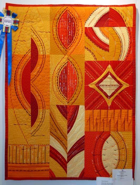 Cool Quilt Ассоциация мастеров лоскутного шитья России — Ассоциация мастеров лоскутного шитья России
