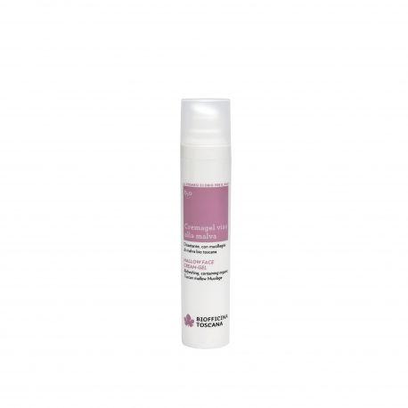 Una crema gel fresca, leggera e delicata, ideale per donare idratazione alla pelle per tutta la giornata