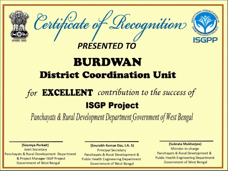 Certificate of Recognition presented to ISGPP Burdwan District - certificate of appreciation verbiage