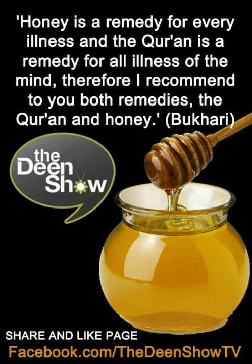 Honey. Bukhari. Quran. Islam. The Deen Show. Eddie!