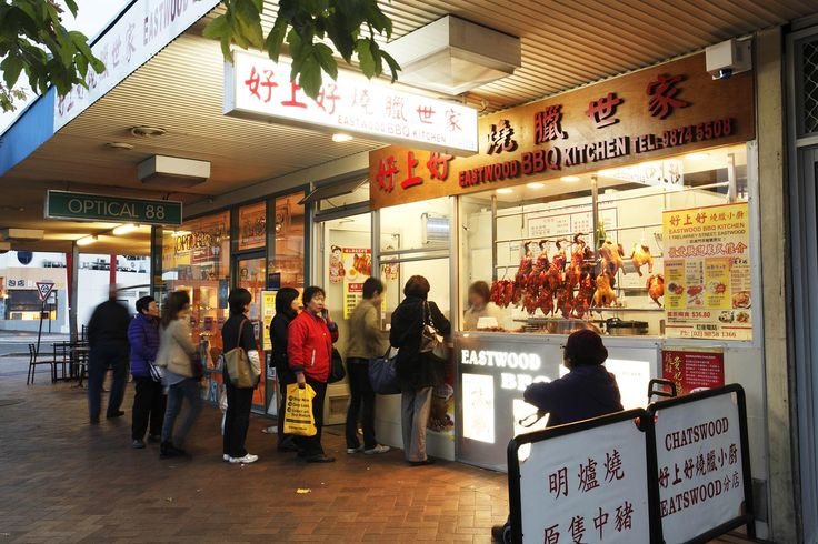 Choose from the vast array of Asian food outlets in Eastwood, NSW #Eastwood #Food #Takeaway #FastFood #Asian #AsianFood #EastwoodVillage #RydeLocal #CityofRyde