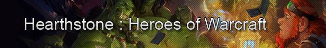 [Guide] Récompenses level classes hearthstone - Hearthstone : Heroes of Warcraft