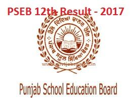 Punjab Board is going to declare PSEB 12th Result 2017 all students of PSEB 12th Exam 2017, PSEB 12th Result Punjab Board 12th Result 2017, @pseb.ac.in 2017