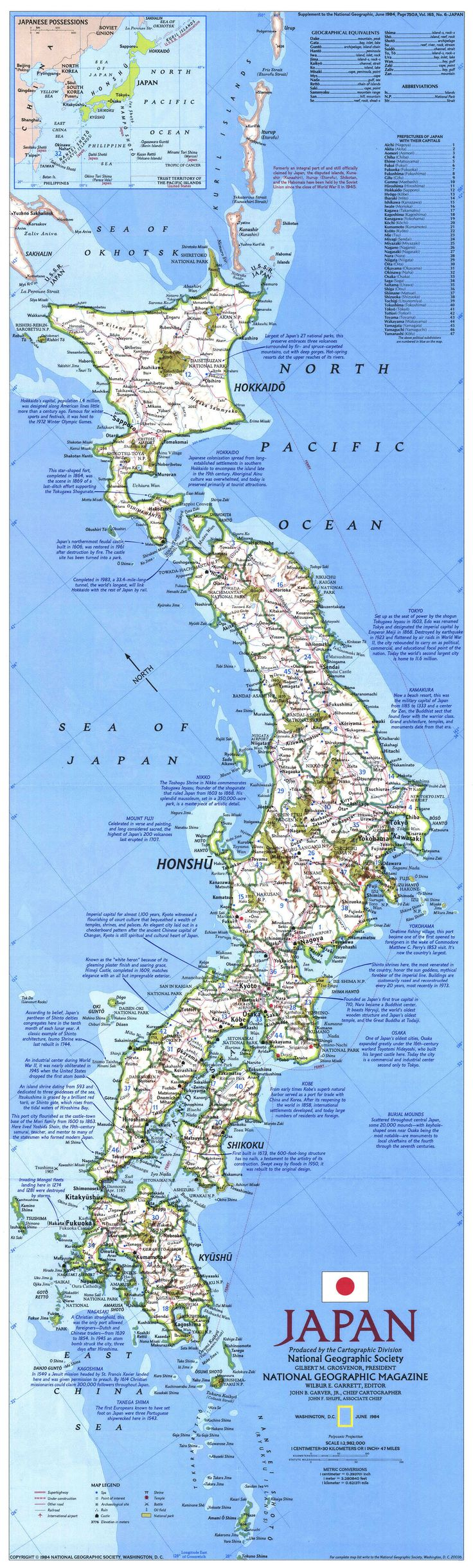 map of japan honsh shikoku kysh and hokkaid 1984 japan is made up of four large islands and thousands of smaller ones