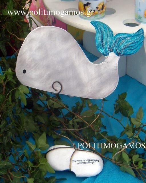 Διακοσμητικό τραπεζιού φάλαινα | Ανθοδιακοσμήσεις | Χειροποίητες μπομπονιέρες και προσκλητήρια | Είδη γάμου και βάπτισης | Politimogamos.gr