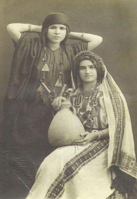 Kurdish Woman FROM THE EARLIER CENTURIES