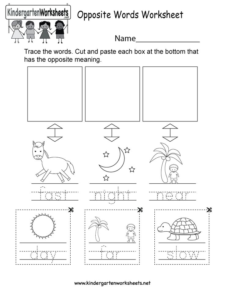 This is an opposite words worksheet for kindergarteners. This would be a fun learning activity for kids. You can download, print, or use it online.