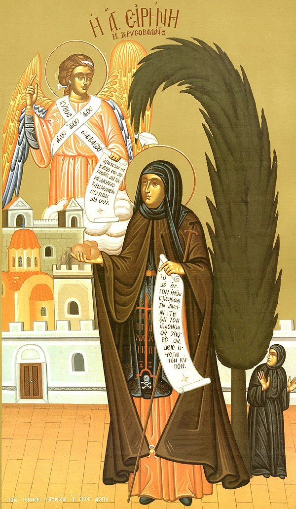 St Irene of Chrysovalantou pray for us.