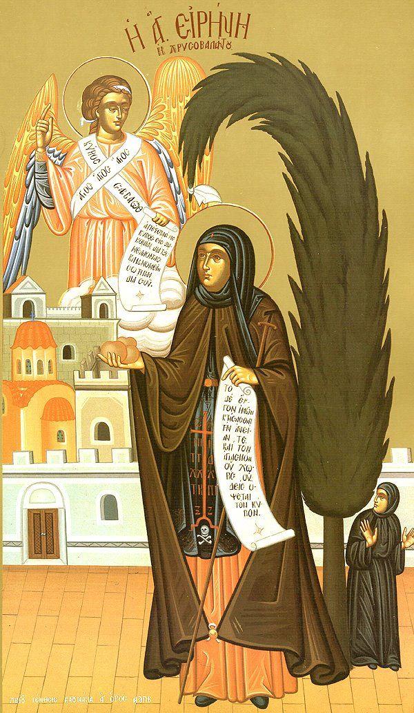 St Irene of Chrysovalantou pray for us.