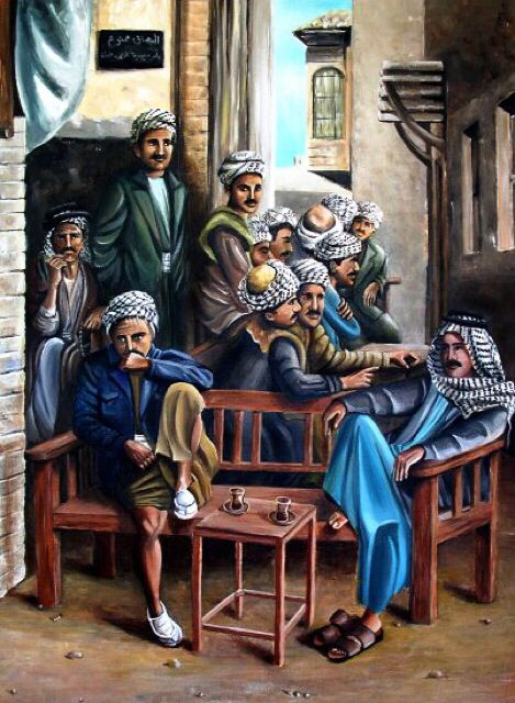 Traditional Iraqi Kahwa Painting By Iraqi Artist Nadia Osi
