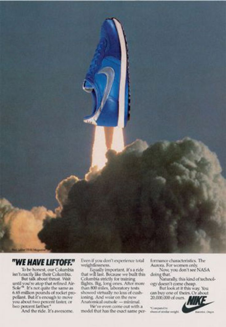"Read more: https://www.luerzersarchive.com/en/magazine/print-detail/nike-37460.html Nike Year: 1981. Nike ads from the 80s – before the famous ""Just do it"" tagline was introduced. Tags: Dan Wieden,Nike,Wieden + Kennedy, Portland,Rick Mcquiston"