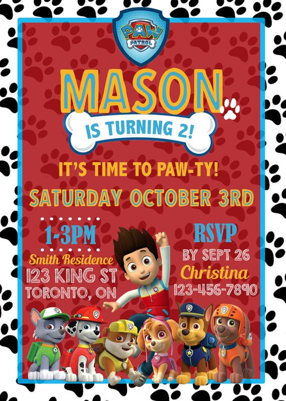 Paw Patrol Invitation Birthday Party Themed